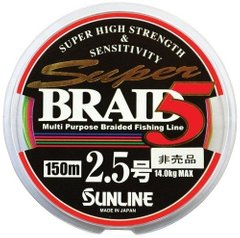 Шнур Sunline Super Braid 5 150м, 0,128 мм, 0.6, 4,0